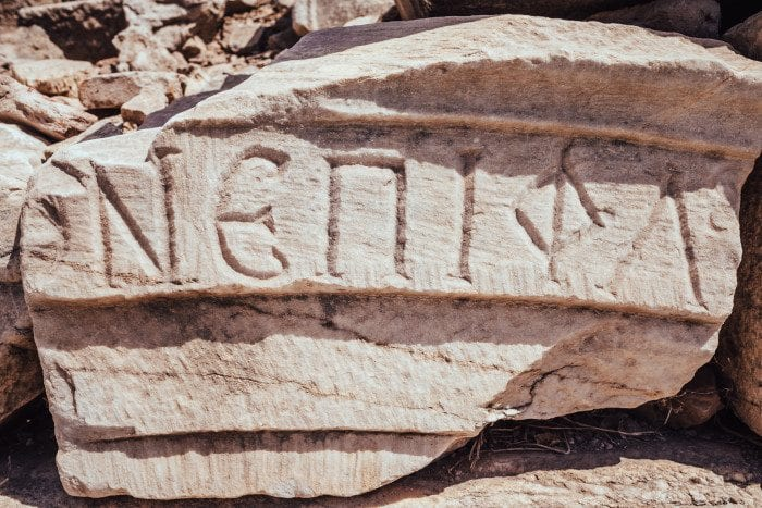 A piece of ancient Greek Stone with Scripture